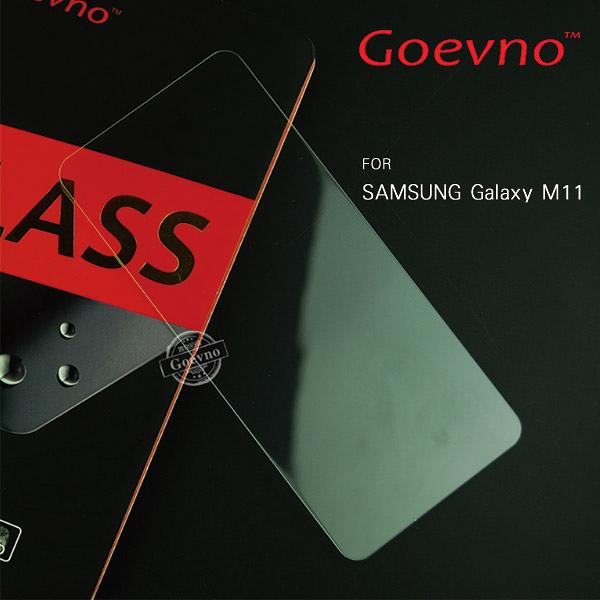 Goevno SAMSUNG Galaxy M11 玻璃貼 鋼化膜 9H硬度 非滿版 保護貼