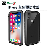 Redpepper 紅辣椒小圓點全包覆防水殼 iPhone 11 Pro ixs max ixr ix 8 7 Plus IP68防水 防塵 手機殼 保護殼
