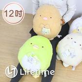 ﹝角落生物暖手枕12吋﹞正版絨毛娃娃 坐姿 抱枕 白熊 恐龍 30cm〖LifeTime一生流行館〗B16335