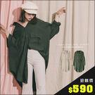 URES ★限時搶購590★純色雙口袋寬鬆長版棉麻襯衫【111015298】