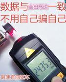 最 便宜四驅車原裝國產TAMIYA四驅車馬達測速器計時器轉速儀