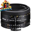 【映象攝影】NIKON AF 50mm f1.8D 榮泰公司貨 定焦鏡頭 f/1.8 D 大光圈人像鏡
