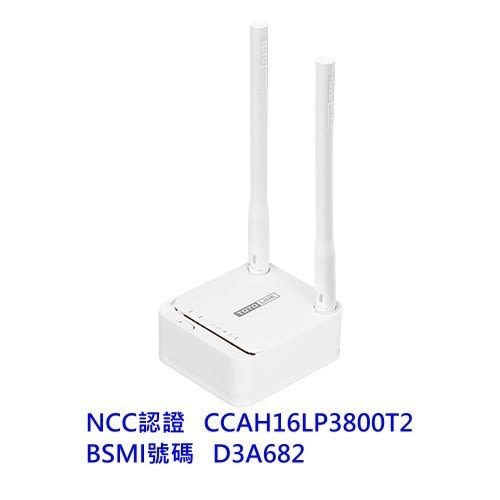 TOTOLINK 無線寬頻分享器 【A3】 AC1200 超世代 無線路由器 802.11ac 同步雙頻 新風尚潮流