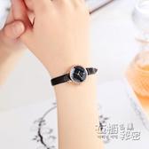 年新款韓版時尚女手錶ins風細帶小錶盤簡約氣質防水皮帶學生 衣櫥秘密