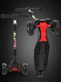滑板車滑板車兒童3-6-14歲小孩2三四輪折疊閃光單腳踏板車滑滑車溜溜車全館全省免運