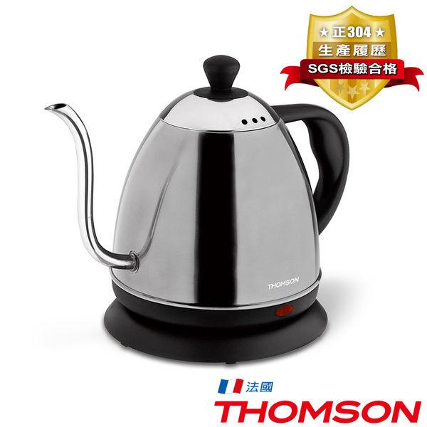 THOMSON湯姆盛 咖啡細口壺304不鏽鋼快煮壺(0.8ml) SA-K02 手沖