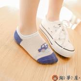5雙 兒童船襪夏季薄款男童淺口隱形純棉超薄網眼短襪防滑【淘夢屋】