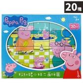 粉紅豬小妹拼圖 六面拼圖 20塊裝 PG001C /一盒入(促299) 正版授權 Peppa Pig 佩佩豬 小豬佩奇