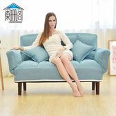 闌珊閣懶人雙人沙發床小戶型布藝單人沙發現代簡約臥室客廳可摺疊igo 3c優購
