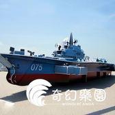 正品3D立體拼圖紙模飛機航母坦克輪船軍事紙模3D拼圖玩具-奇幻樂園