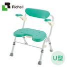 Richell利其爾-摺疊扶手型大洗澡椅-U型-綠