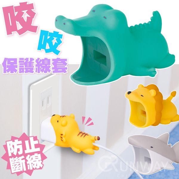 日本 咬咬小動物 豆腐頭保護線套