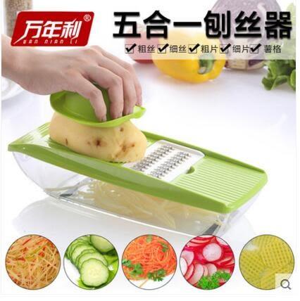 萬年利擦菜器多功能切菜器廚房用品神器土豆絲切絲家用刨絲器