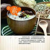 金之茸 鮮菇粥稻-全素(210g/罐)