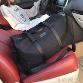 旅行包短途女韓版大容量行李包男輕便簡約旅行袋手提運動健身包潮 時尚潮流