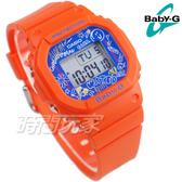 Baby-G CASIO卡西歐 BGD-560SK-4 美國滑板文化 藝術塗鴉 方形錶面 電子錶 橘色 女錶 BGD-560SK-4DR