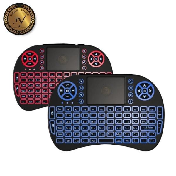 【雙認證開發票】I8 無線注音鍵盤+TouchPad 2.4G 注音倉頡 台灣發貨 開發票 歡迎批發