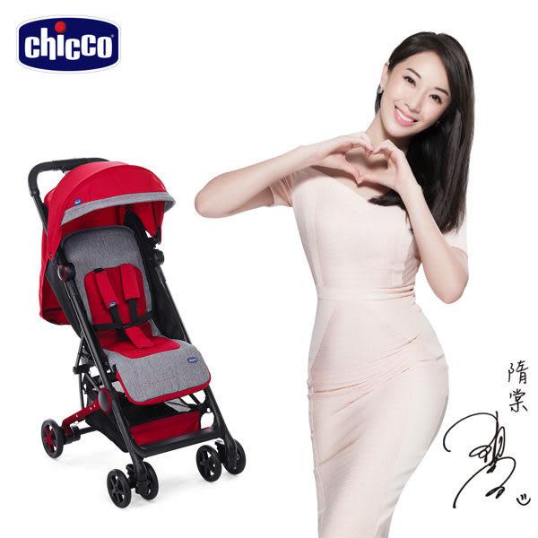 【買就送專用扶手】chicco-Miinimo輕量摺疊手推車-花戀紅