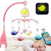 嬰兒玩具手搖鈴寶寶3-6個月音樂早教益智新生嬰幼兒床頭風鈴0-1歲    琉璃美衣
