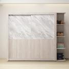 日本直人木業- SILVER 白橡木 252cm 滑門衣櫃搭配開放櫃