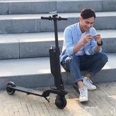 電動滑板車 電動滑板車可折疊式成人小型電動車迷你兩輪代步車HX鋰電池踏板車 mks雙12