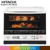 【南紡購物中心】HITACHI 日立 過熱水蒸汽烘培微波爐 MROSV1000J