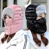 擋風面罩 冬季保暖頭套女騎電動摩托車護全臉擋風雷鋒帽防風面罩男騎車裝備 瑪麗蘇