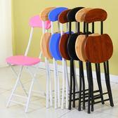 折疊椅子凳子家用椅餐桌凳成人餐椅靠背現代宿舍簡易便攜創意時尚【全館滿千折百】