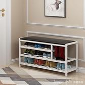 鐵藝鞋架特價不銹鋼多層簡易經濟型家用門口迷你宿舍換鞋凳防塵  新品全館85折  YTL