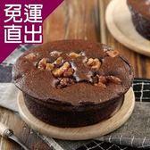 第二顆鈕釦PU. 預購-香蕉布朗尼mini cake(3吋/一盒,共四盒)【免運直出】