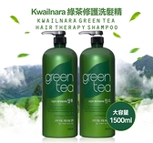 岡山戀香水~韓國 KWAILNARA 綠茶修護洗髮精1500ml~優惠價:600元