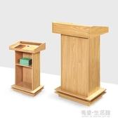 教室講台桌演講台板式培訓發言台小迎賓台咨詢台教師講台桌子現代AQ 有緣生活館