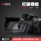 【最新版】現貨 5D III 玻璃螢幕保護貼 GGS 金鋼第五代 磁吸式遮光罩 5D MARK III 5D3 (屮U6)