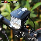 車燈   中立騎士 L2強光山地自行車燈車前燈 充電騎行燈防水夜騎裝備配件 新品