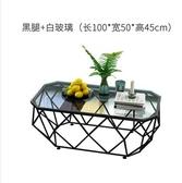 北歐小戶型鐵藝輕奢創意大理石茶幾客廳鋼化玻璃方形茶幾現代簡約JA7861『科炫3C』