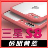 [Q哥] 三星S8/S8+【一體成型透明背蓋】E37 帶鏡頭 紅 黑 粉 白 深藍