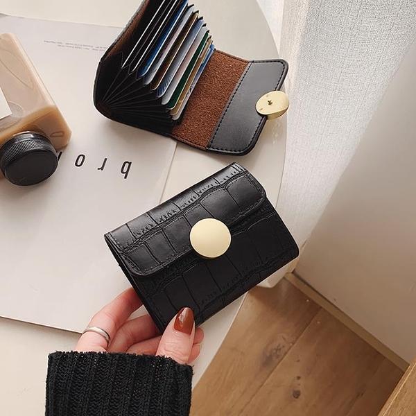 卡包 ck小卡包女2021新款潮韓版時尚百搭扣名片夾防消磁信用卡套零錢包【快速出貨八折鉅惠】