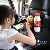 車載餐盤 汽車用飲料架車載摺疊水杯架置物椅背餐盤後座餐桌餐台頭枕水壺架T 3色