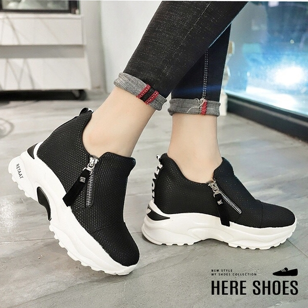 [Here Shoes] 厚底內增高9cm 韓版皮革雙拉鍊簡約 後跟字母印花 休閒鞋 老爹鞋-KSGWG31