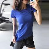 健身女孩運動短袖速干透氣顯瘦瑜伽跑步上衣高彈緊身T恤半袖薄款 居享優品