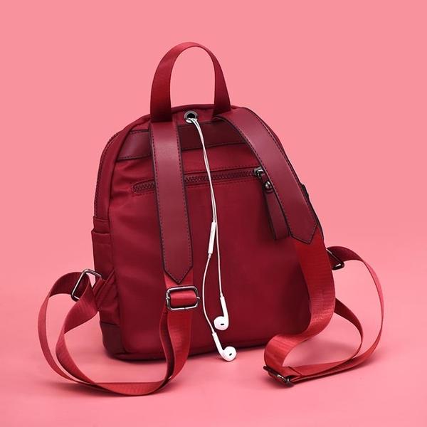 牛津布後背包女2020時尚韓版百搭潮迷你包包女尼龍書包小背包 夏季新品
