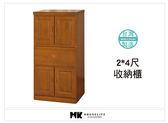 【MK億騰傢俱】AS289-02樟木色2*4尺收納餐櫃