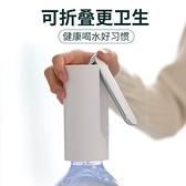 Ringke桶裝水抽水器電動出水家用飲水機純凈水大桶按壓自動上水器 幸福第一站
