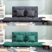 沙發 現代簡約懶人沙發榻榻米布藝小戶型雙人可折疊客廳臥式沙發床躺椅igo 傾城小鋪