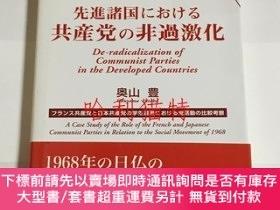 二手書博民逛書店De-radicalization罕見of communist parties in the developed