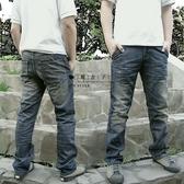 【QY796】魔衣子-抓皺洗舊刷色直筒牛仔長褲