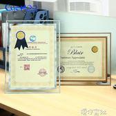 水晶玻璃證書框擺台相框A4榮譽證書獎狀紙內芯照片收納可掛墻展示 港仔會社
