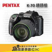 Pentax K-70 +18-55mm 單鏡組 晶豪泰3C 專業攝影 公司貨 購買前請先洽詢貨況