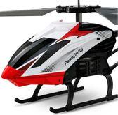 遙控飛機 無人直升機航模飛機模型耐摔遙控充電動飛行器兒童玩具wy 1件免運