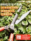園藝剪刀籬笆剪草坪剪花剪修剪樹枝 cf